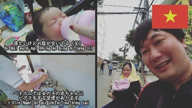 母乳がでないと悩む妻の対処法は毎日豚足料理を食べることだった